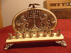 Fake Judaica from andreass8155